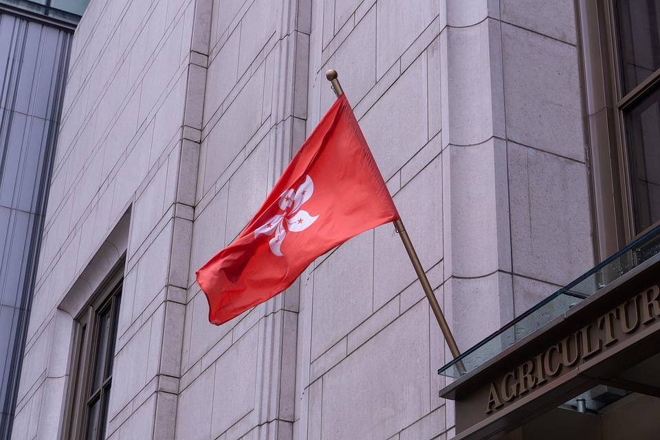 Flag, Symbolism, Symbol, Coat Of Arms, Hong Kong