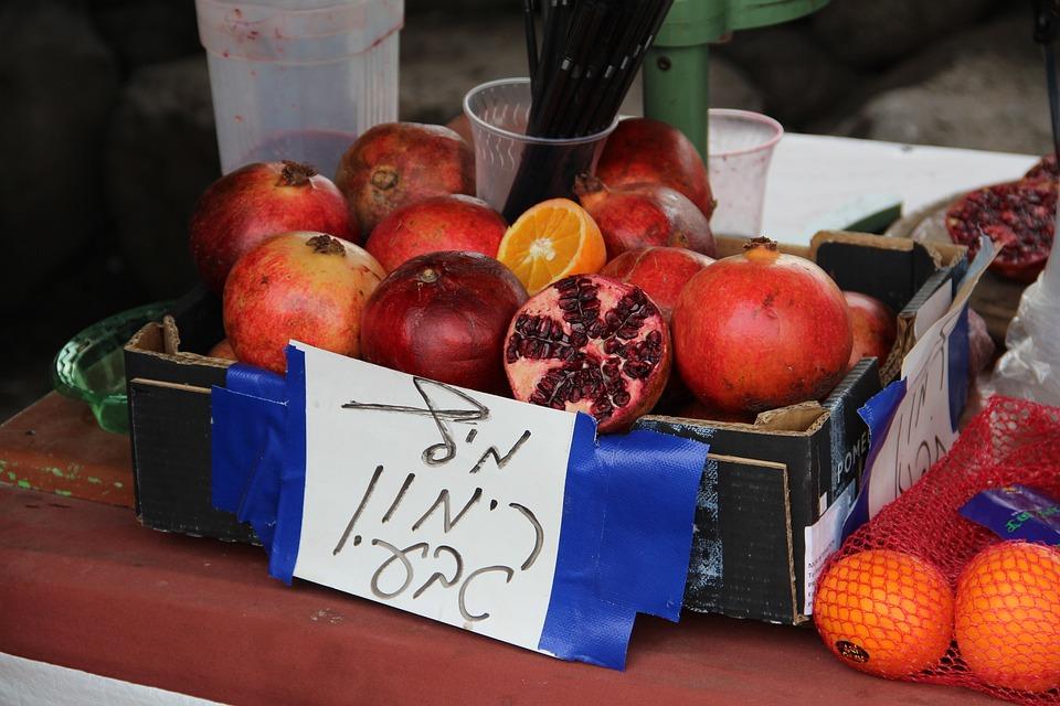 Fruit, Food, Apple, Pomegranate, Market