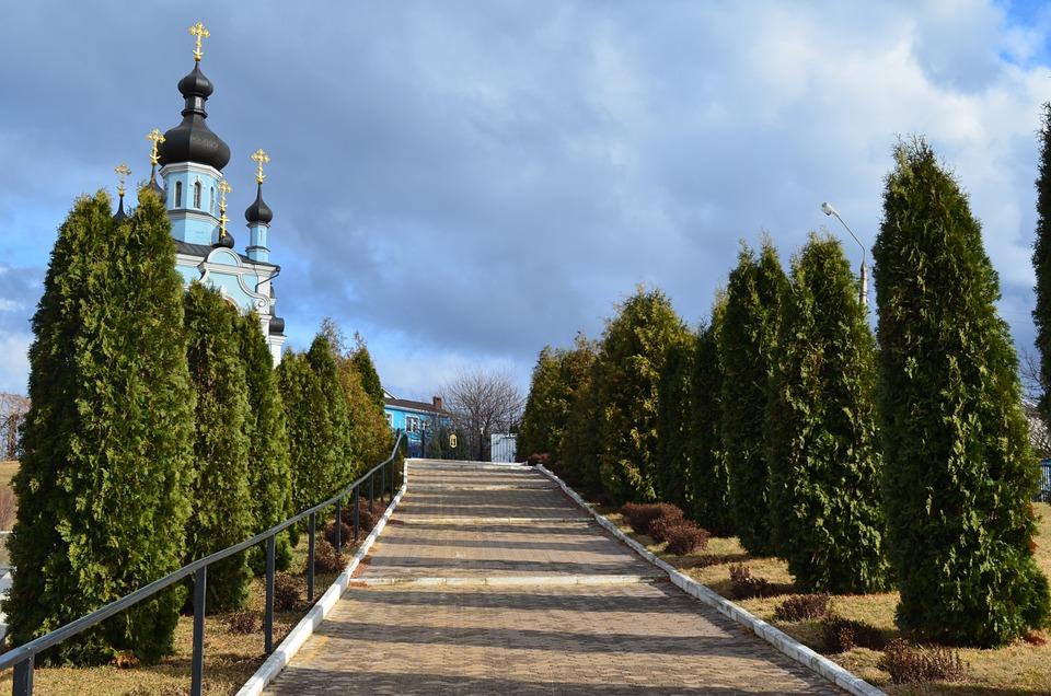 Road, The Way, Vera, Forward, Land, Sky, Outdoors