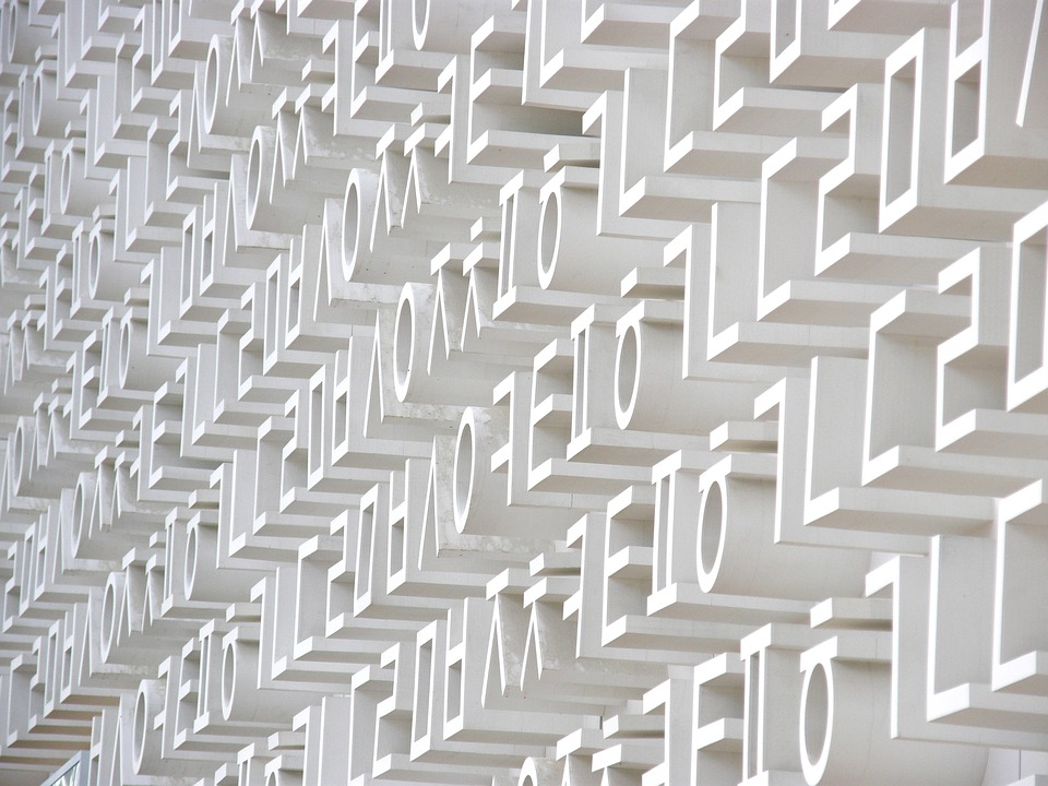 Pattern, Abstract, Steel, Geometric, Form, Repetition