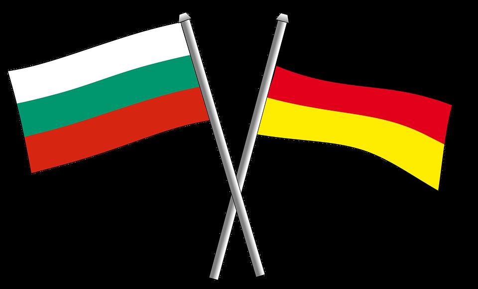 German, Germany, B, R, D, Friendship, Flag, Flags