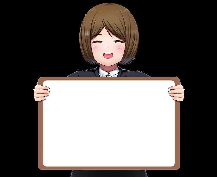 Moe, Girls, Women, Manga, Anime, Information, Billboard