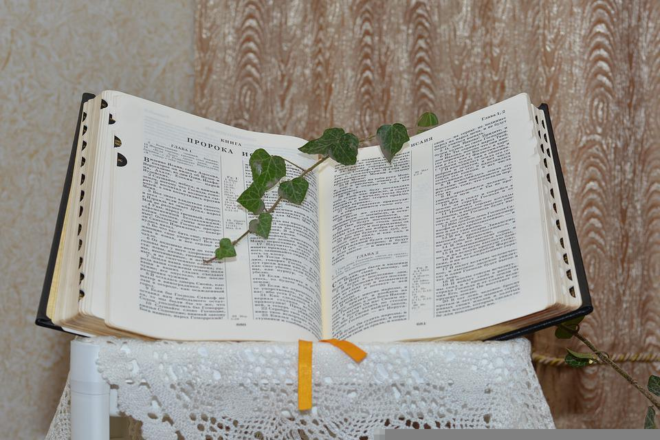 библия, слово божье, Bible, Jesus, Cross, Faith, God