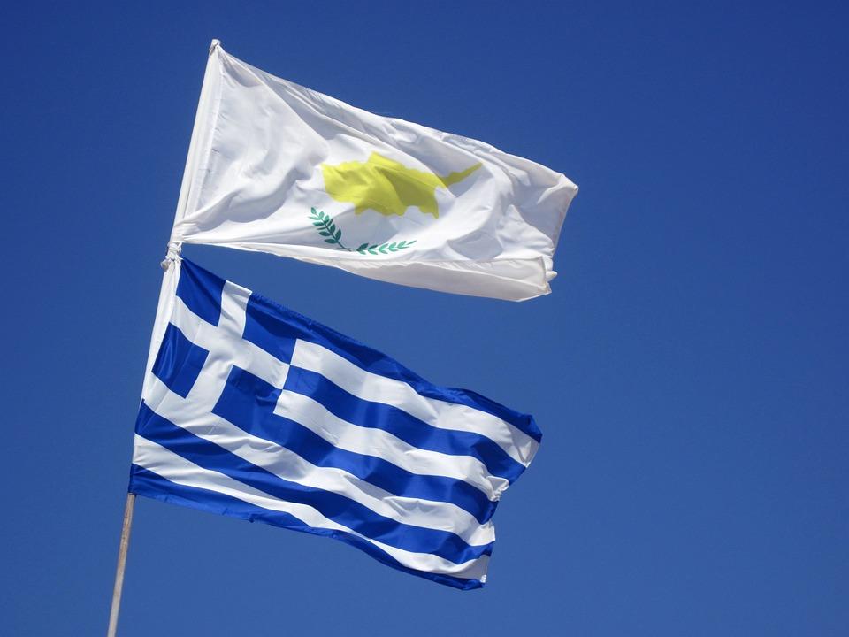 Cyprus, Europe, Flag, Flags, Greek, Greece