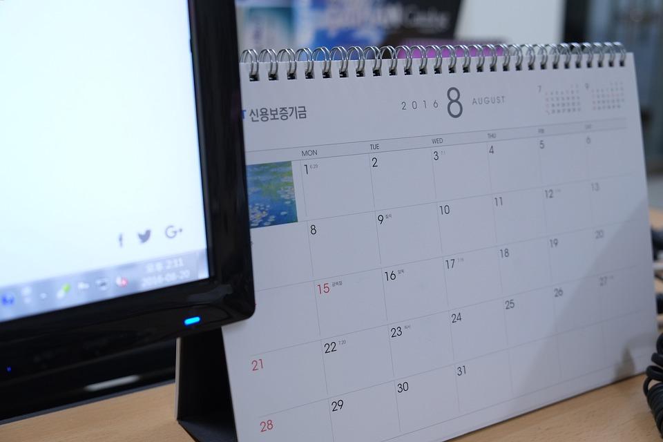 Liberation Day, Calendar, Guangfu, Liberation
