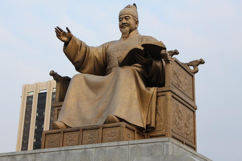 Gwanghwamun, Sejong, Gyeongbok Palace