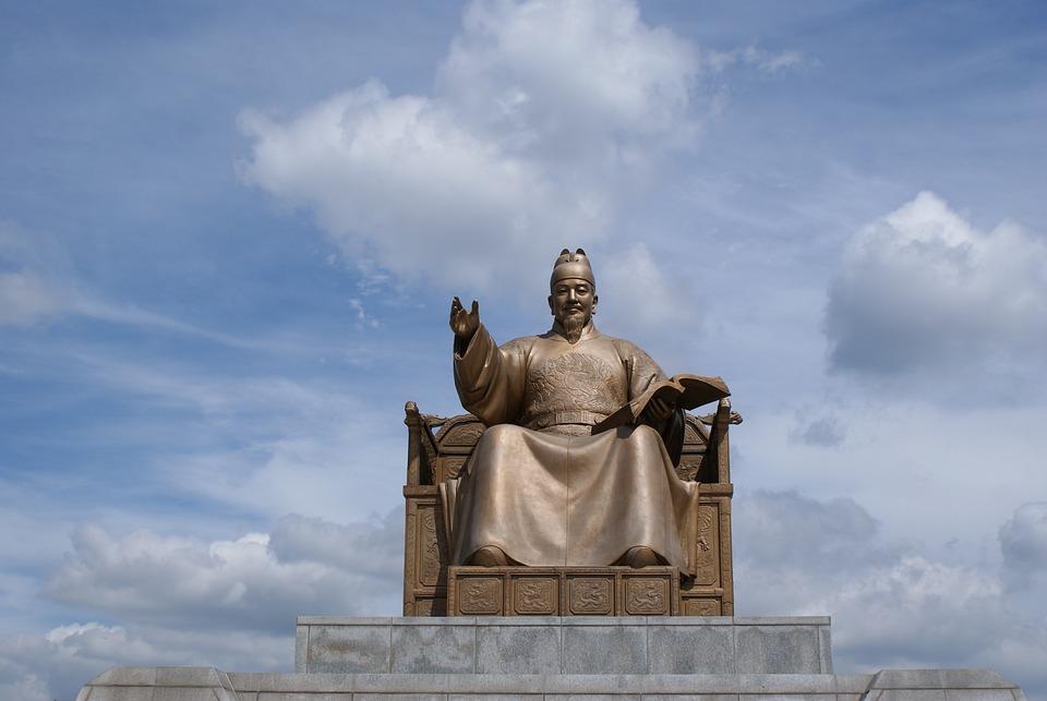 Sejong Sulfur, Gwanghwamun, Hangul