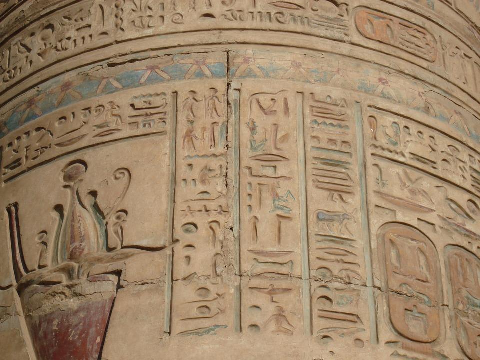 Egypt, Hieroglyphic, Column