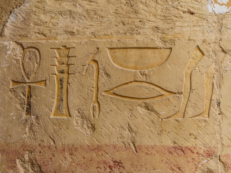 Hieroglyphics, Antiquity, Archaeology, Font, Old