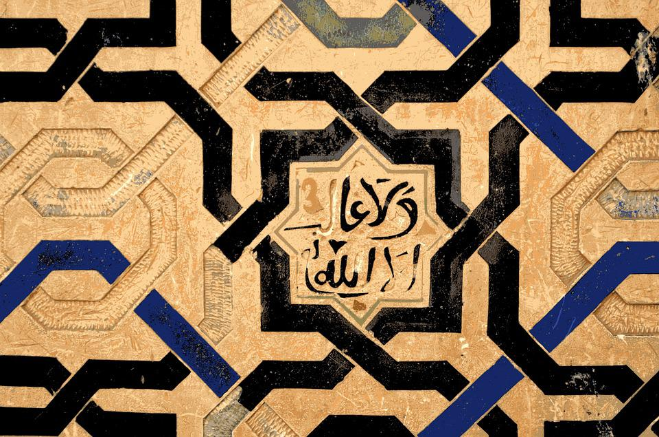 Alhambra, Mosaic, Fortress, Moorish, Historically