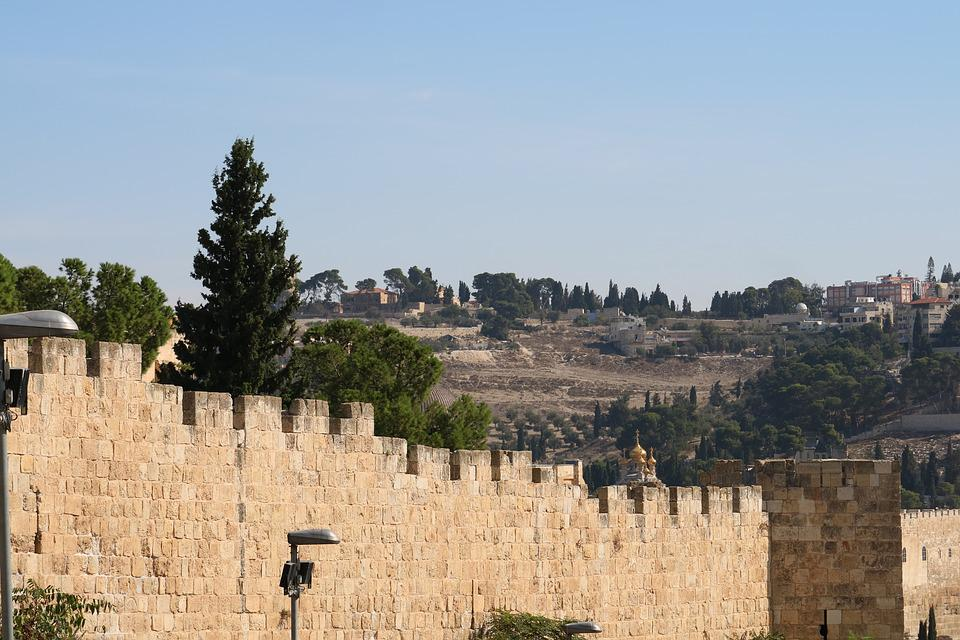 City Wall, Jerusalem, Israel, History, Defensive Wall
