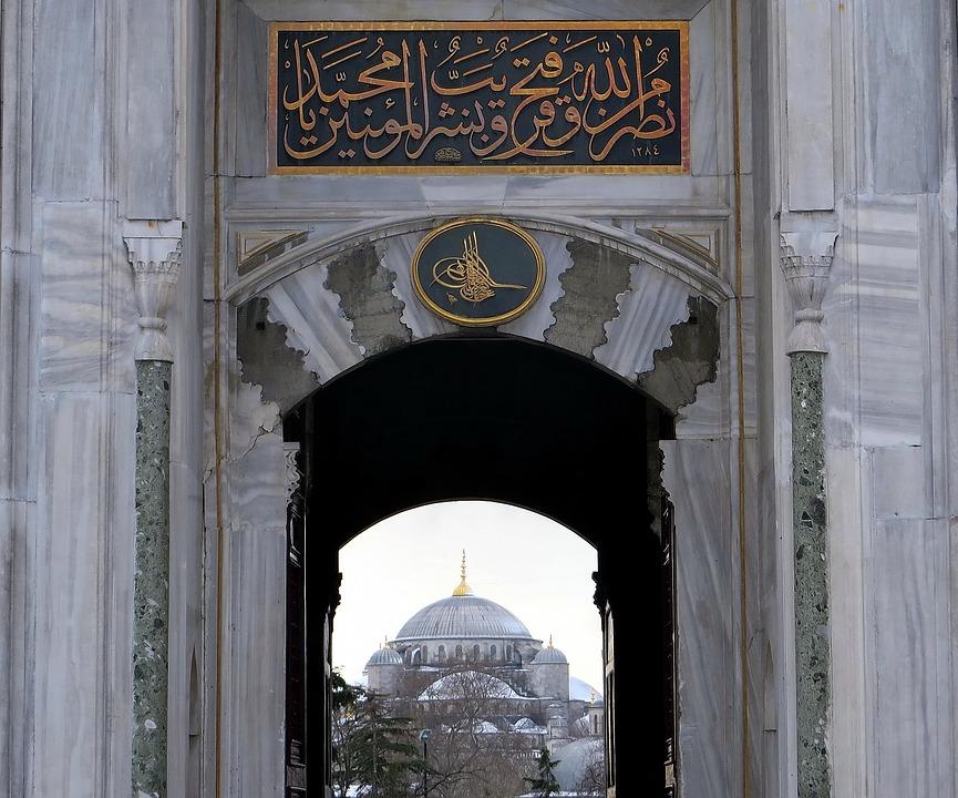 Istanbul, Imperial Gate, Topkapi Palace