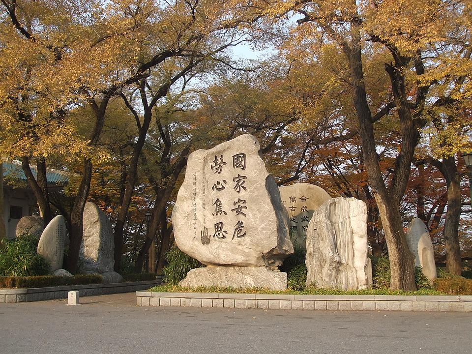 Ahn Doctor, Independence Fighters, Monument, Memorial