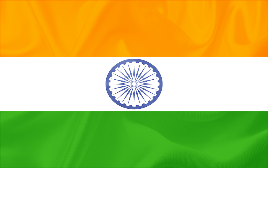 my india flag nibadh in hindi The national flag of india is a and the vande mataram slogan in hindi on the central yellow band the flag was launched in the indian flag cannot.