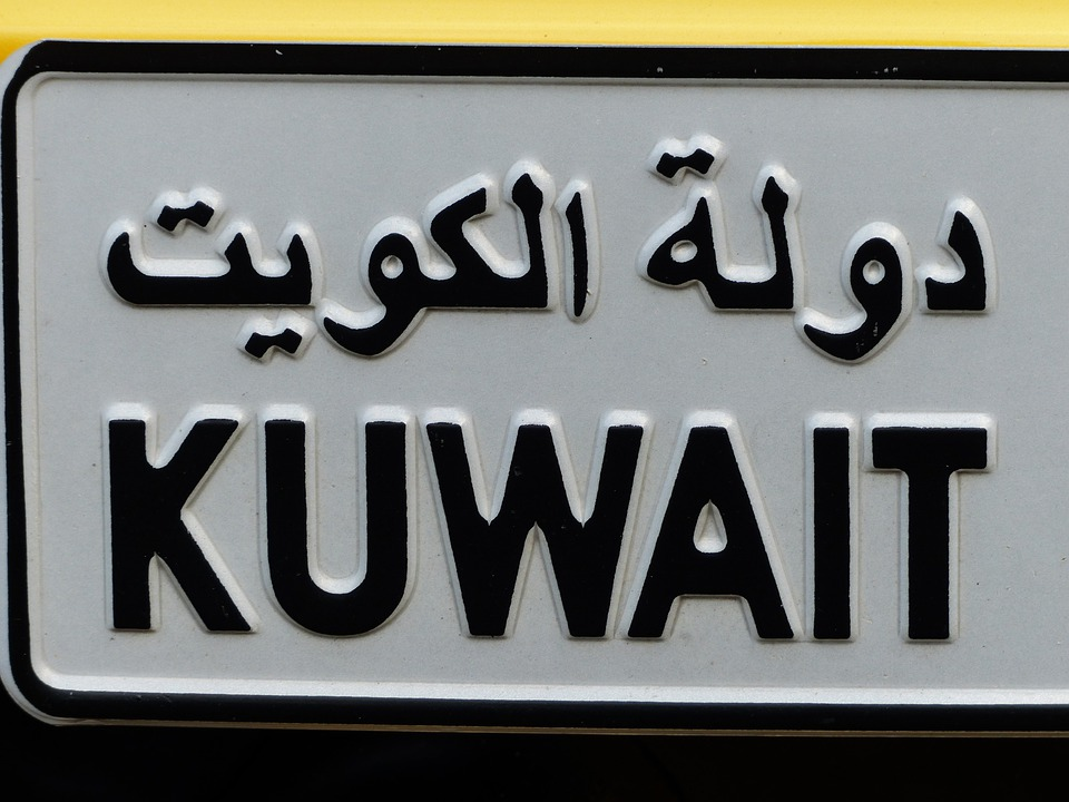 Car Number, License Plate, Kuwait, Indicator