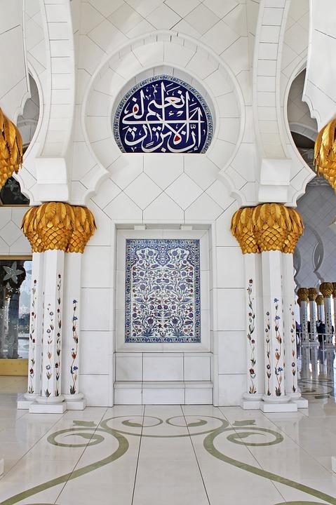 Architecture, Indoors, Decoration, Sky, Minaret, Travel