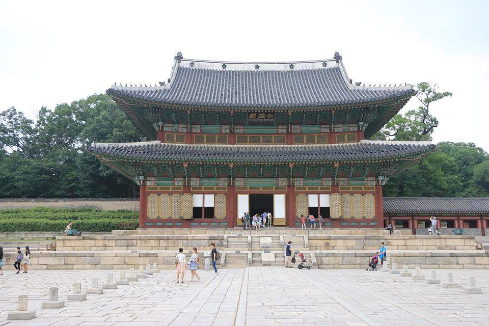 Republic Of Korea, Changdeokgung, Injeongjeon, Palaces