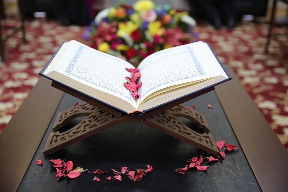 Quran, Faith, Islamic, Muslim, Religion, Islam, Koran