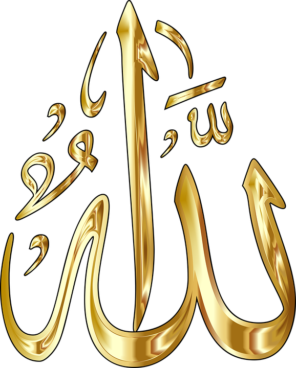 Allah, God, Calligraphy, Islam, Islamic, Arabic
