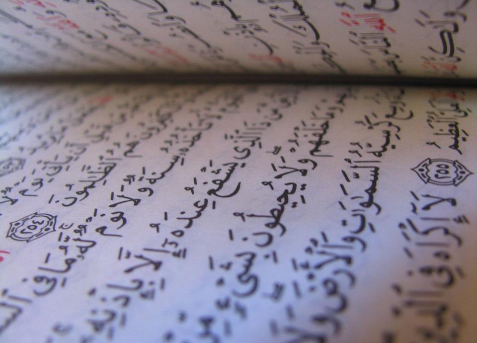Quran, Holy, Book, Islam, Religion, Muslim, Islamic