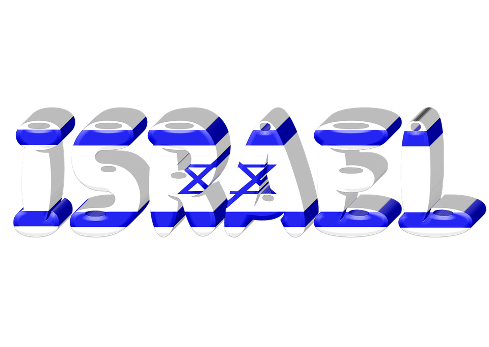 Israel, State, International, Flag