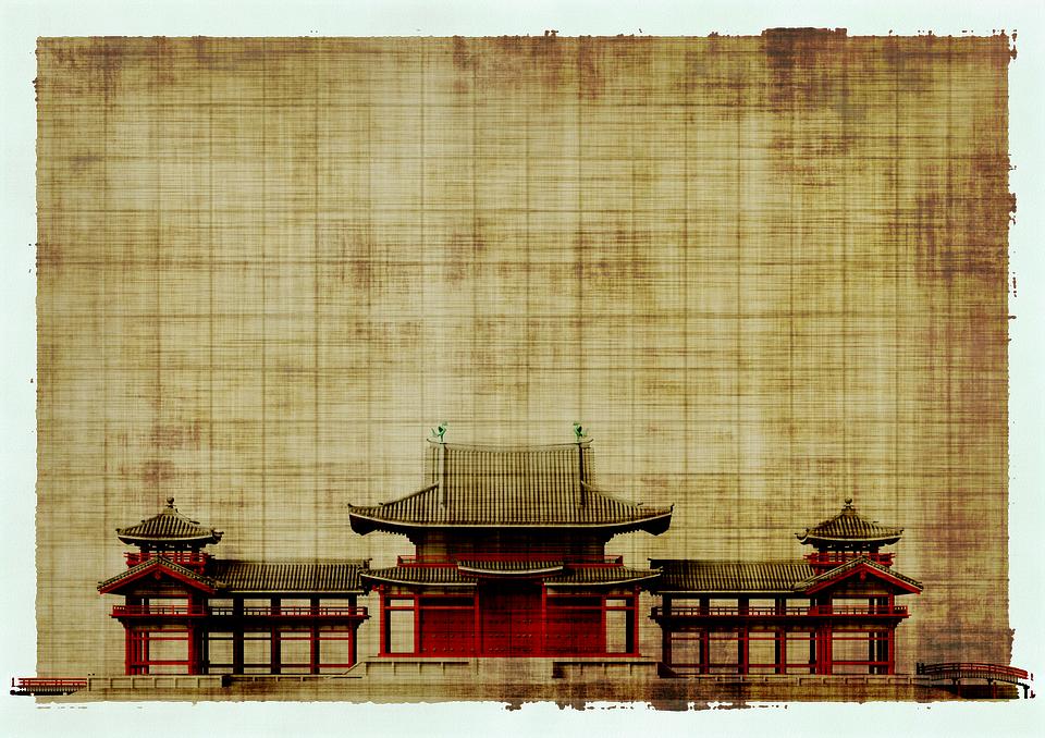 Paper, Parchment, Architecture, Japan, China, Asia