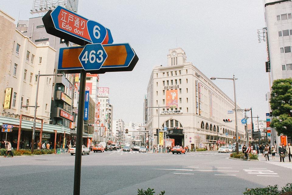 Tokyo, Japan, Architecture, Travel, Building, Cityscape