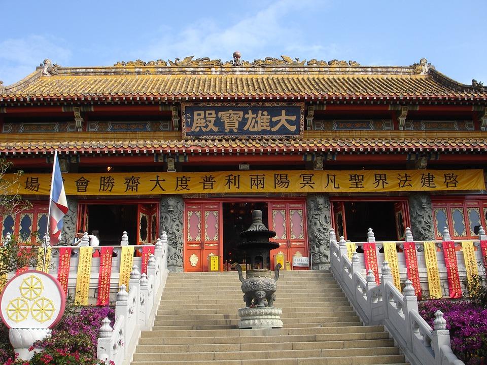 Temple, Japan, East, Spirituality, Meditation, Peace