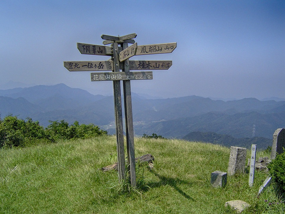 Japan, Mount Hanao, Mountains, Landscape, Scenic, Signs