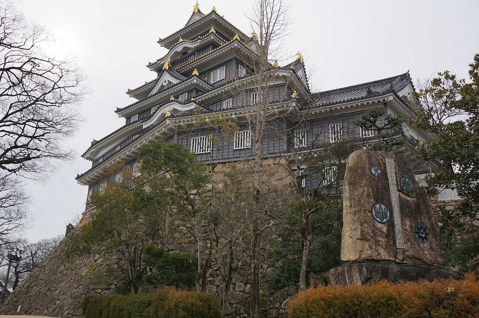 Japan, Okayama Castle, Tourism, Historic Sites
