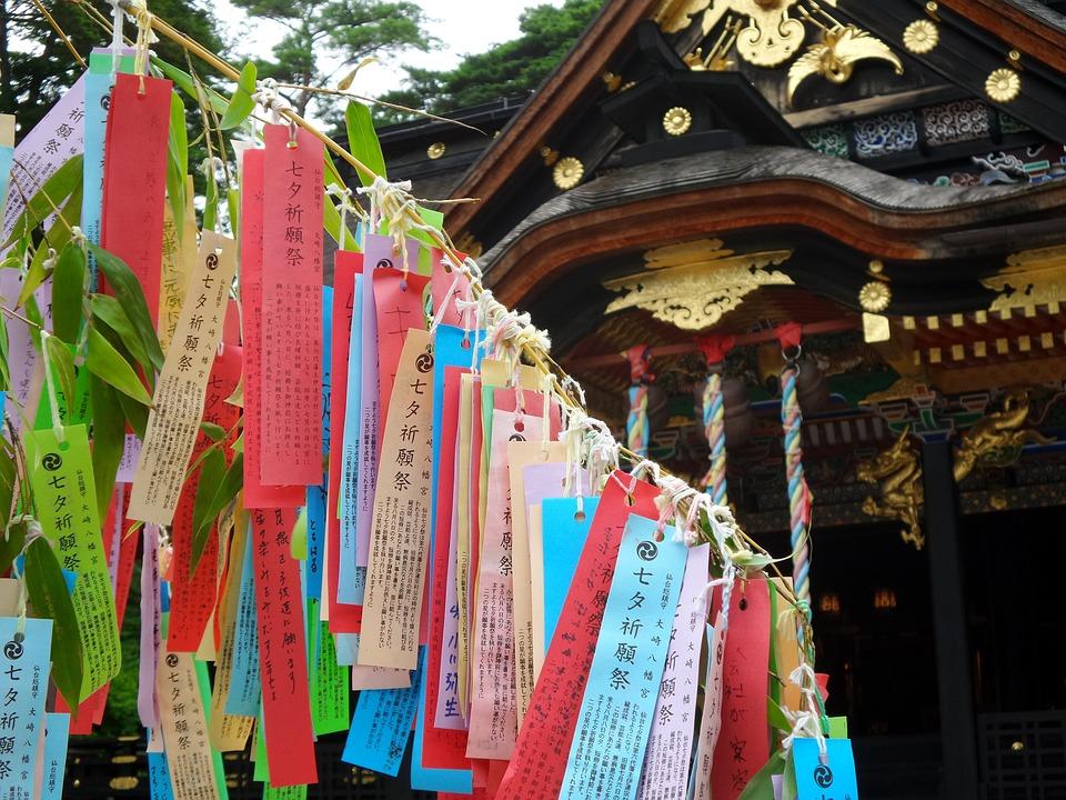 Japan, Temple, Prayers, Sendai