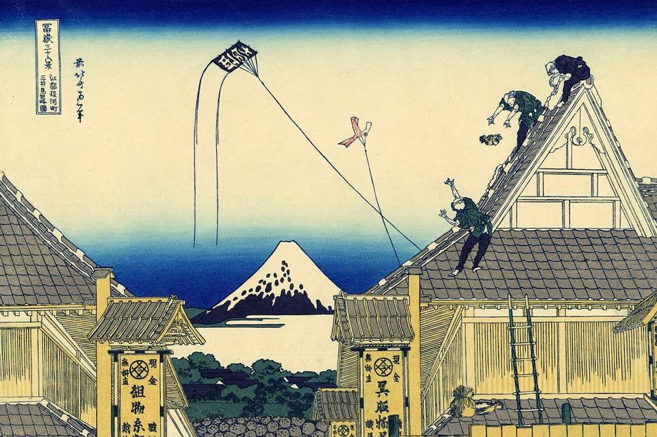 Japan, Smiling, Yosakoi, Shinto, Architecture