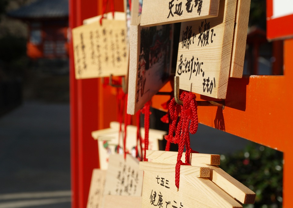 Oita, Japan, Temple, Religion, Signs, Wooden