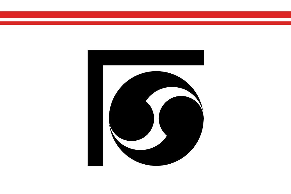 Flag, Tsuwano, Shimane, Black, Circle, Yin, Yang, Japan