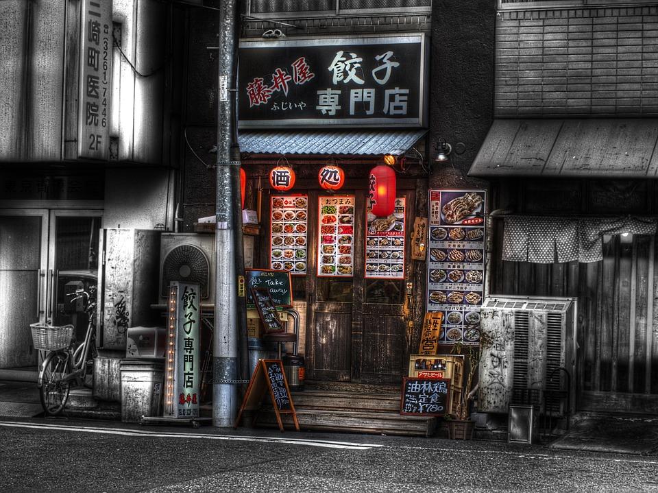 Tokyo, Gyoza, Restaurant, Japanese Restaurant, Japanese
