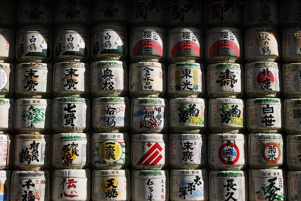 Japan, Japanese, Signs, Lanterns