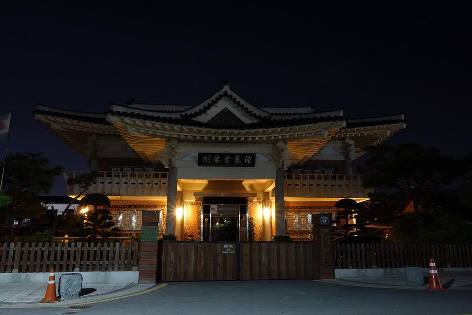 Gangnam Calligraphy Museum, Jeonju Hanok Village