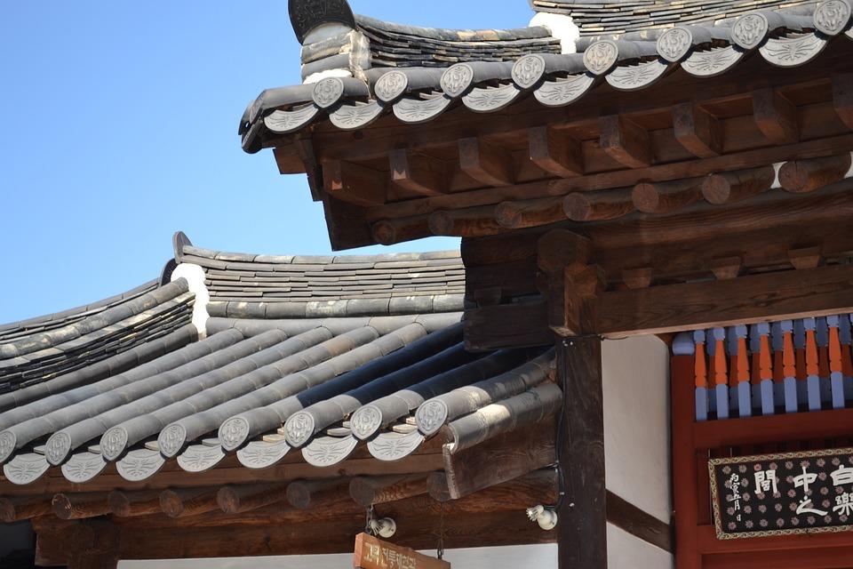 Jeonju, Hanok Village, Giwajip, Republic Of Korea