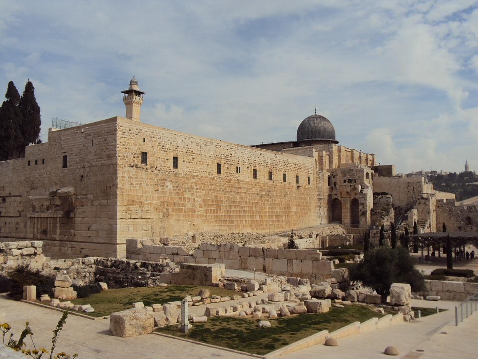 Israel, Holy Land, Jerusalem, Church, Palace
