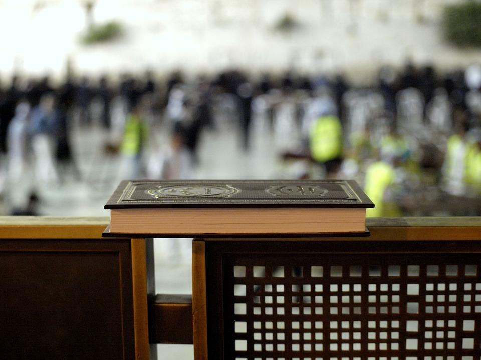 Torah, The Wailing Wall, Jerusalem, Israel, Prayer