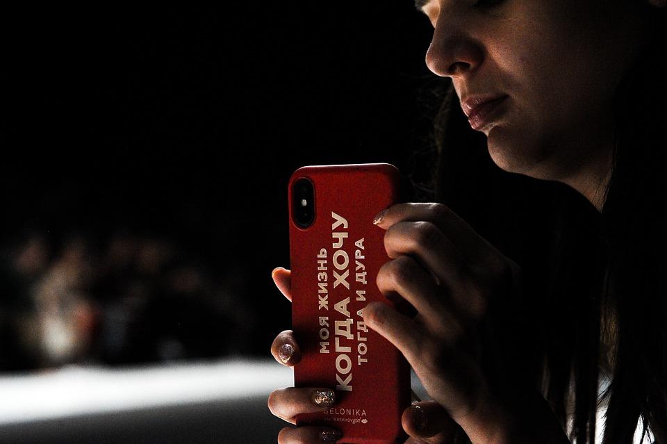 Smartphone, Fashion, Shooting, The Inscription, Joke