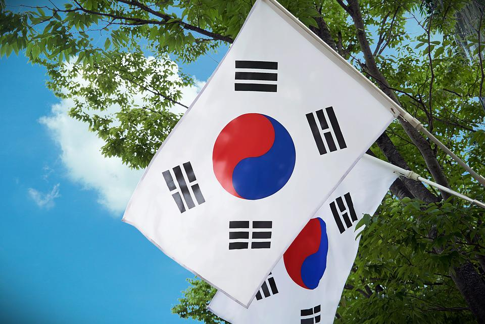 Julia Roberts, South Korea Flag, Korea To