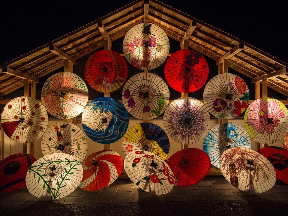 Japanese Umbrellas, Umbrella, Japanese Style, K