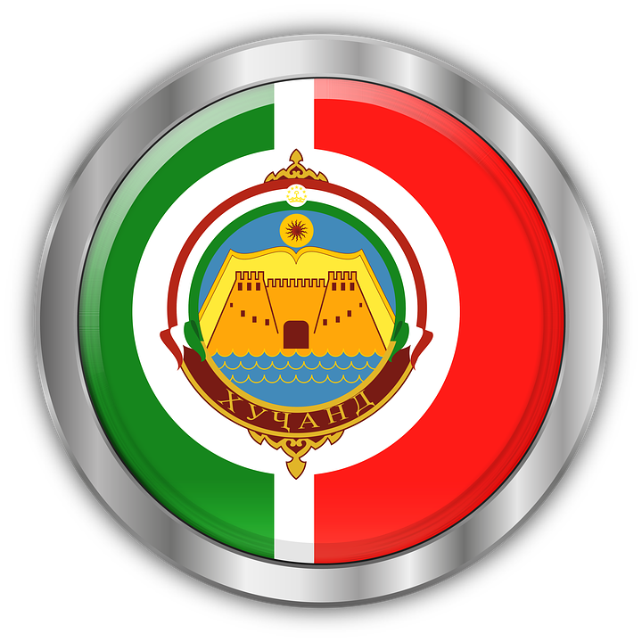 Round Shield, Iran, Tajikistan, Khujand, 3d