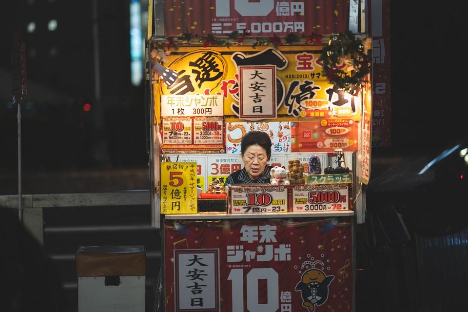 Street, Kiosk, Store, Woman, Adult, Booth, Shinjuku
