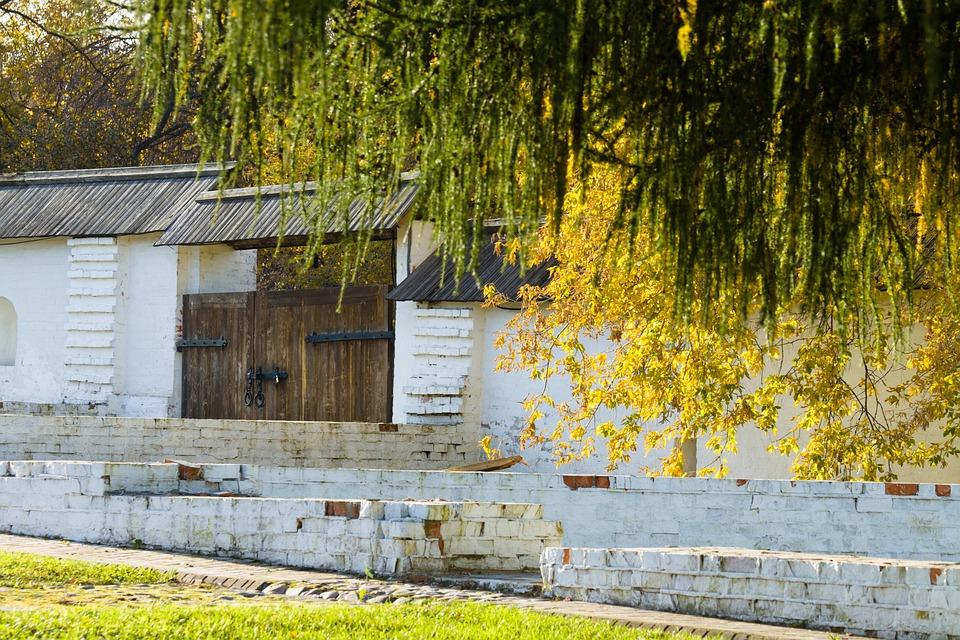 Autumn, Leaves, Park, Kolomna, Fence, Wall, White Stone