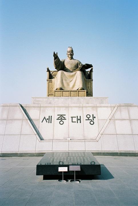 King Sejong The Great, Statue, Sejongno, Seoul, Korea