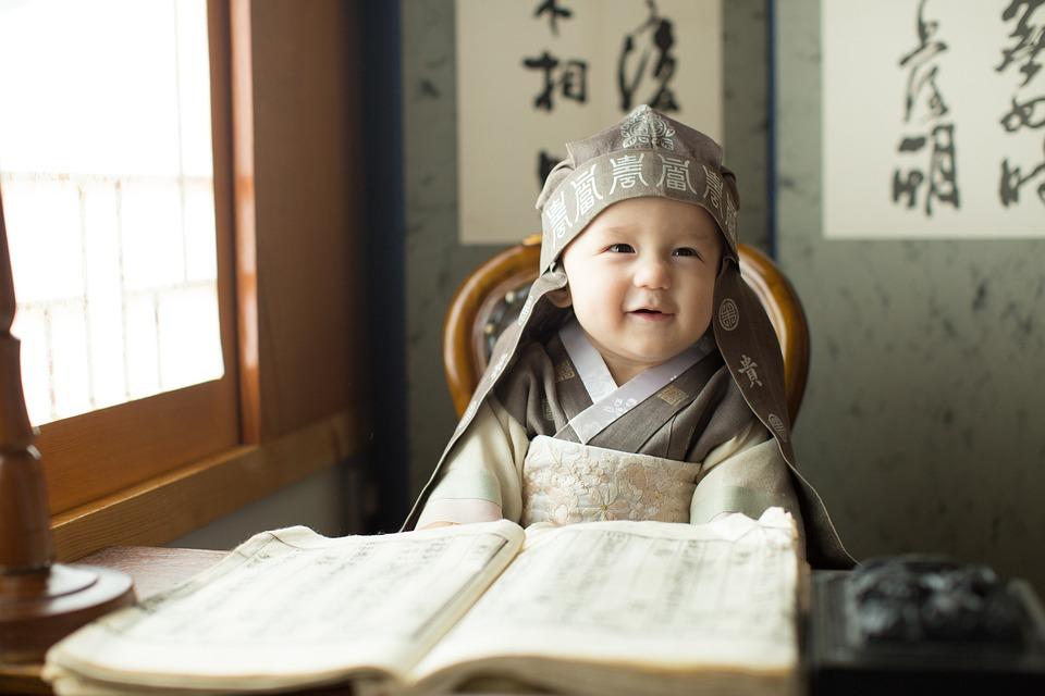 Baby, Child, Korean, Happy, Korea, Seoul, Traditional