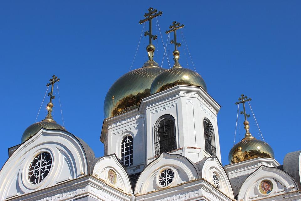 Krasnodar, Russia, History, Showplace, Architecture