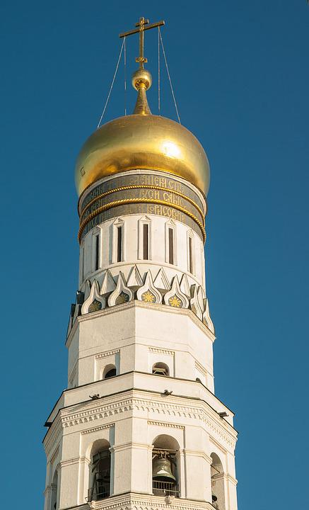 Moscow, Kremlin, Cathedral, Bell Tower, Orthodox